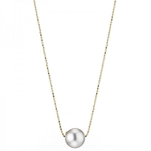 Südsee Perlenkette SD91 Bubbles. In Gelbgold mit Slide-Verschluß